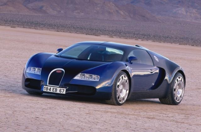 2016-bugatti-veyron-concept