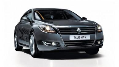 talisman-388x219